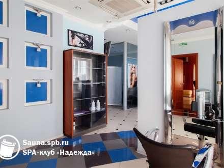 Сауна Надежда пер. Челиева, 7А, Санкт-Петербург
