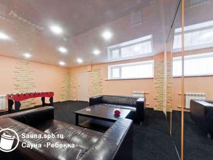 Сауна Ребекка Белградская ул., 40, Санкт-Петербург