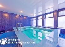 Банный комплекс Ольгино Приморское ш., 4, корп. 2С, Санкт-Петербург