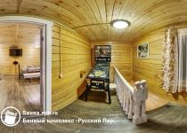 Банный комплекс Русский Пар Разъезжая ул., 13, п. г. т. Токсово