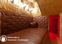 Сауна Каньон просп. Просвещения, 99, корп. 3, Санкт-Петербург