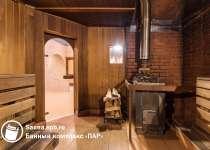 Сауна Пар Софийская, 8 к1, Санкт-Петербург