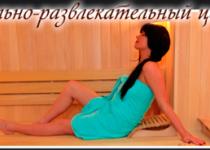 Баня № 5 в Александровском Парковая ул., 24, посёлок Александровская