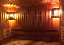 Общественная баня Баня № 2 Советская ул., 6, Всеволожск