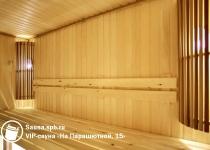 Сауна на Парашютной Парашютная ул., 15, Санкт-Петербург