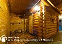 Банный комплекс у Михалыча Транспортный пер., 12, Санкт-Петербург