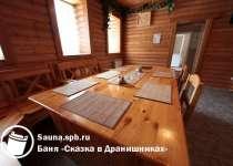 Сауна Сказка в Дранишниках Приозерское ш., 23, д. Дранишники