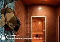 Сауна Эвкалипт Капитанская ул., 4, Санкт-Петербург