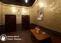 Сауна Фараон Шпалерная ул., 28В, Санкт-Петербург