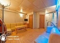 Сауна Кенгуру Купчинская, 15 к1, Санкт-Петербург