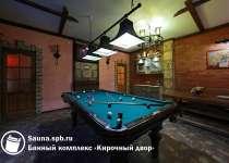Сауна Кирочный двор Кирочная ул., 36, Санкт-Петербург