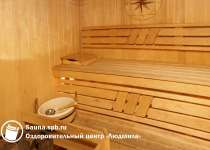 Сауна Людмила Октябрьская наб., 88, корп. 6, Санкт-Петербург