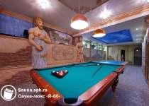 Сауна R-66 ул. Руставели, 66В, Санкт-Петербург
