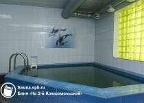 Красносельская баня № 68 2-я Комсомольская ул., 27, корп. 3, Санкт-Петербург