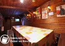 Сауна на Восстания пер. Ульяны Громовой, 3Б, Санкт-Петербург