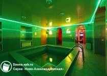 Сауна Ново-Александровская Ново-Александровская ул., 6, Санкт-Петербург