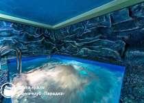 Сауна Paradise просп. Ветеранов, 166, Санкт-Петербург