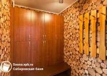 Сабировская баня Богатырский просп., 12, Санкт-Петербург