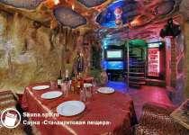 Сауна Сталактитовая пещера Индустриальный просп., 17, корп. 2, Санкт-Петербург