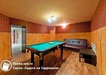 Сауна на Ударников просп. Ударников, 38, Санкт-Петербург
