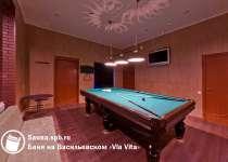 Сауна Via-Vita ул. Кораблестроителей, 30, Санкт-Петербург