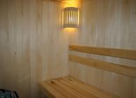 Баня В деревне Широкая ул., 5, д. Вяхтелево