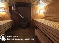 Банный комплекс Лисий нос Приморское ш., 134, посёлок Лисий Нос