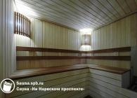 Сауна На Нарвском проспекте Нарвский просп., 11Ж, Санкт-Петербург