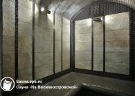 Сауна на Василеостровской 4-я линия Васильевского острова, 19, Санкт-Петербург